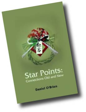 Star Points by Dan O'Brien